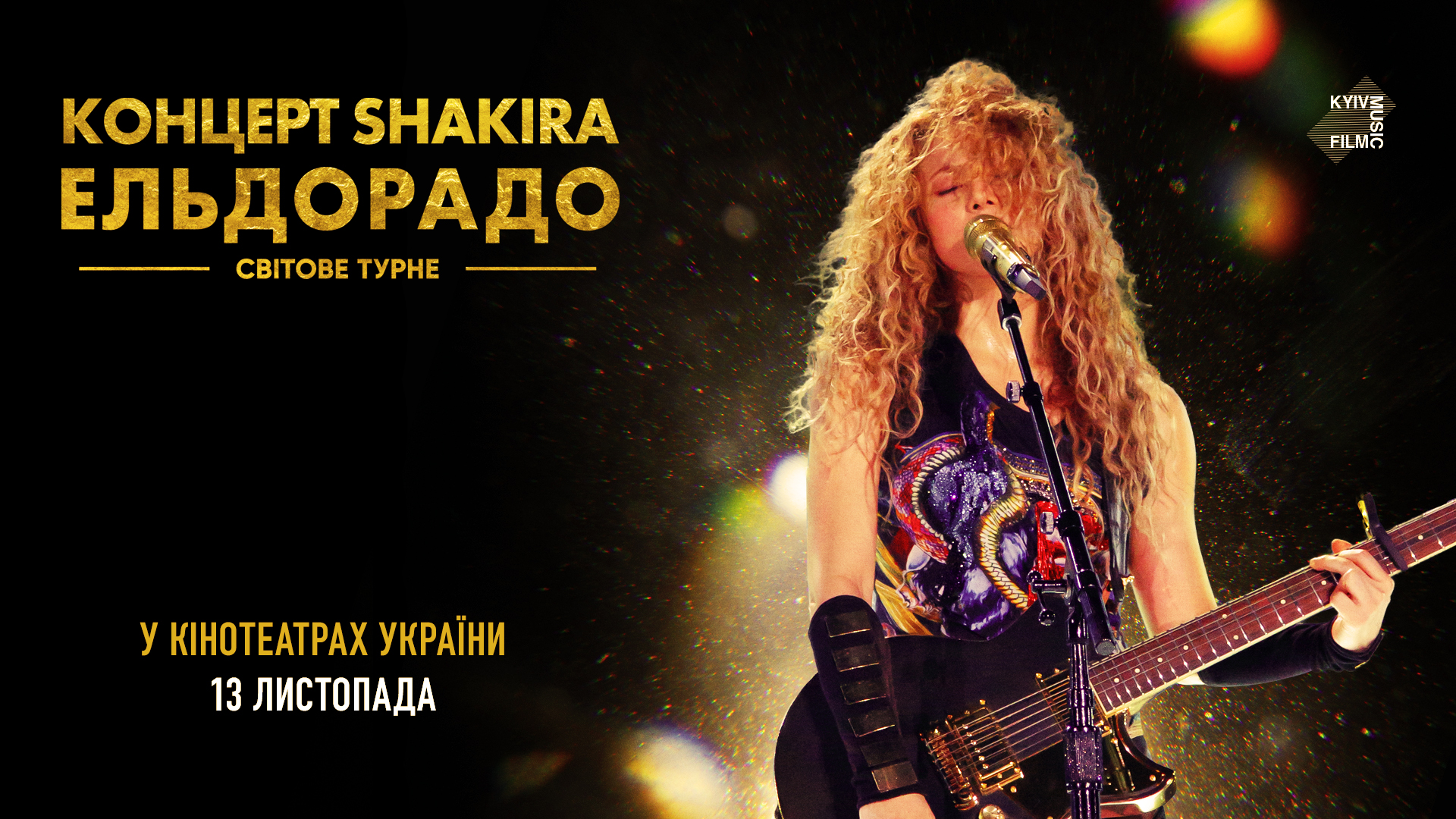 Shakira – El Dorado World Tour.
